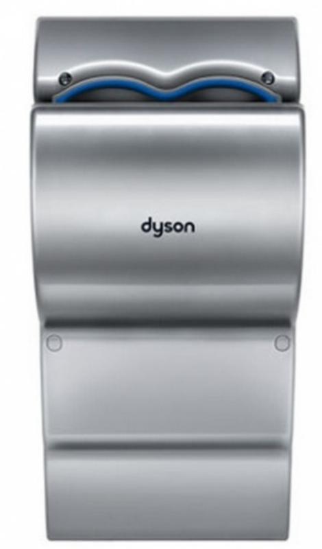 Sušilec za roke ABS, sivi, DYSON